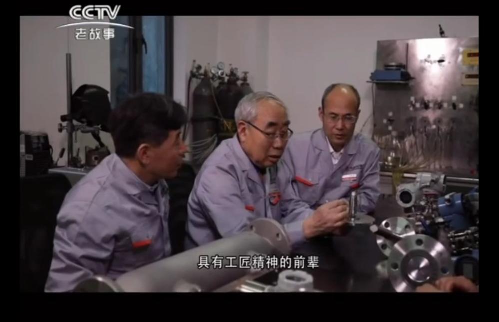 央视老故事液位变送器纪实,液位变送器厂家应用,