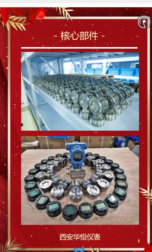 金属电容式传感器,核心技术和产品展示