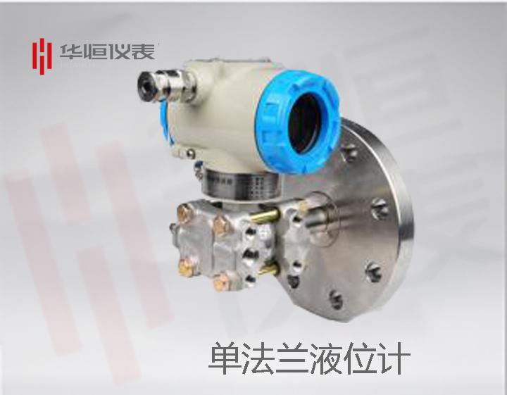 【法兰式液位变送器】地热动力现场供热系统现场主要