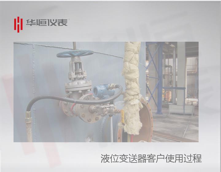 液位变送器资讯:西安航天基地一水厂预计年底竣工承接项目,压力变送器,液位变送器