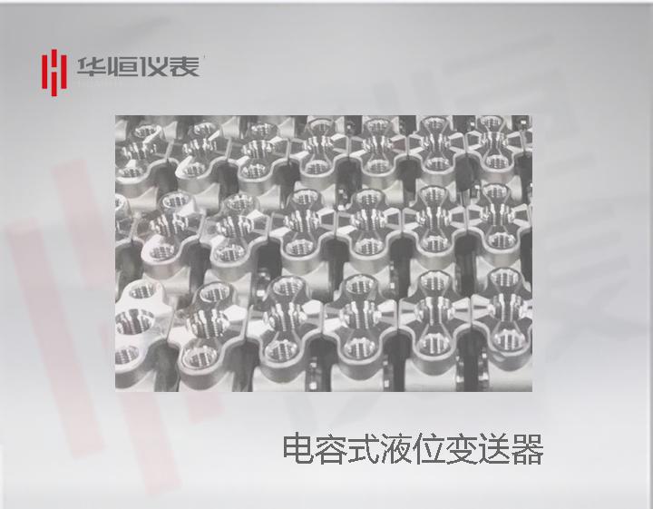 3151电容式传感器工作原理和生产过程
