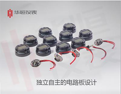液位变送器之芯:独立自主的液位变送器生产工艺