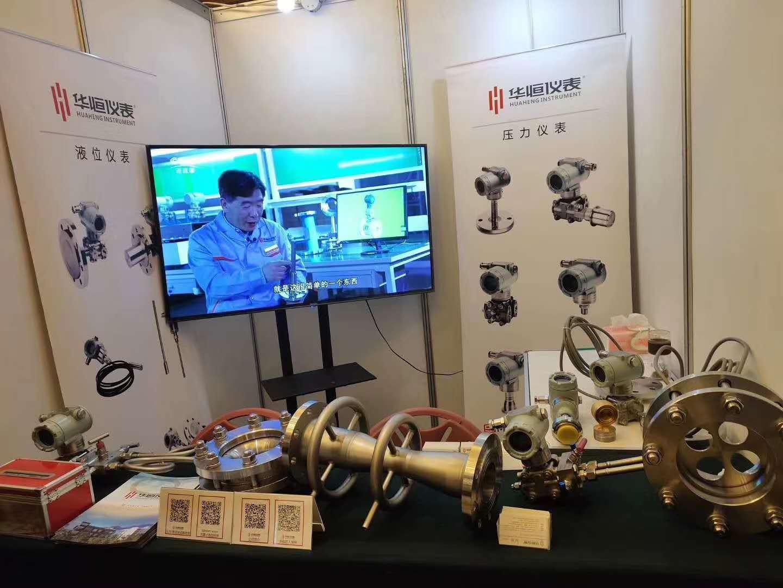 华恒液位表送器厂家推进_西北地区化工企业自动化与安全仪表系统改造技术论坛