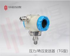 BT200压力变送器|设备级压力变送器|嵌入式压力变送器|厂家|定制|规格|咨询