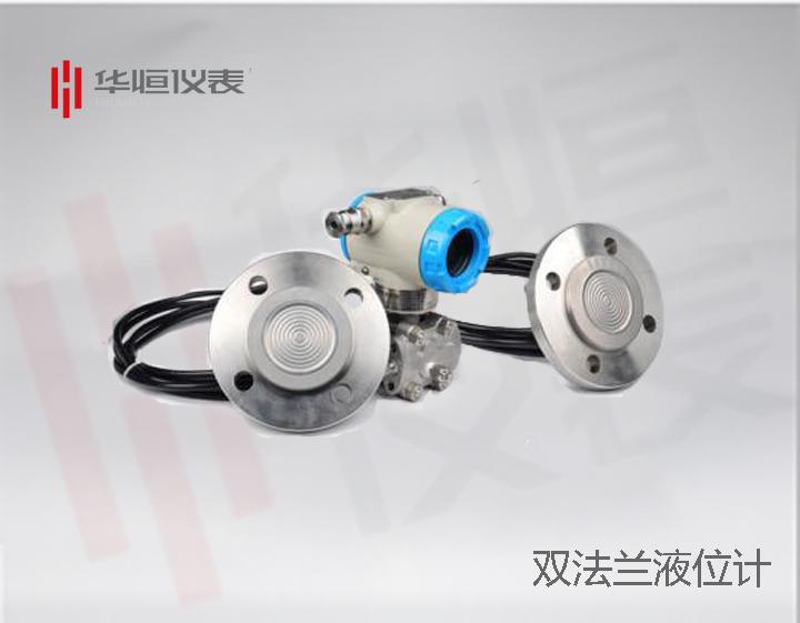 燃气热水锅炉使用差压液位变送器