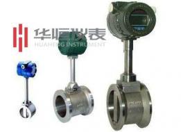 液位计厂家流量变送器制造,流量仪表说明